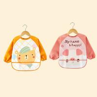 巧蓓 防水宝宝罩衣 2件装