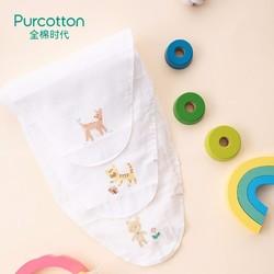 PurCotton 全棉时代 婴儿纱布汗巾 25x50cm3条/袋