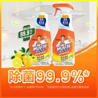 威猛先生 厨房重油污净 柠檬 双包装 650g*2