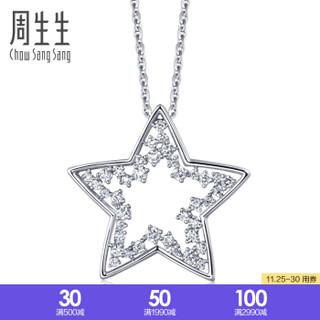 周生生 CHOW SANG SANG 18K金项链白色黄金项链Love Decode爱情密语星星钻石 91444N 47厘米