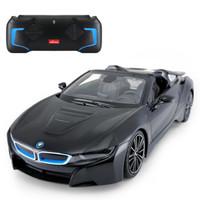 星辉(Rastar) 遥控车跑车男孩儿童玩具车模型可遥控宝马i8内置USB充电1:12 95560黑
