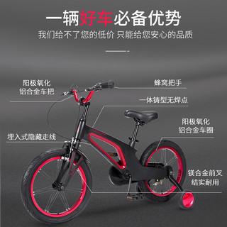 永久儿童自行车镁合金14