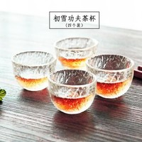 普智 手工初雪锤纹日式茶杯 4只装
