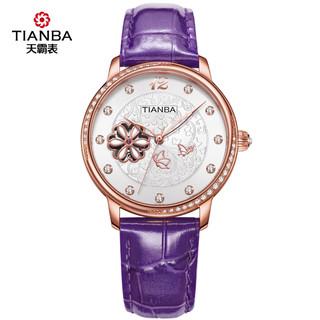 TENBA 天霸 全自动手表女机械表