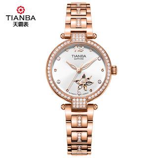 TENBA 天霸 6038 全自动机械表时尚女士手表