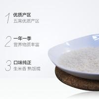 柴火大院五常稻花香米 5kg