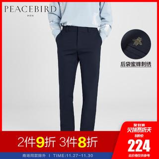 太平鸟男装 男士商务休闲裤