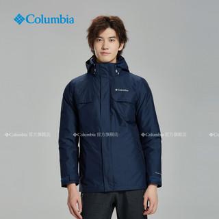 Columbia哥伦比亚户外新品秋冬 冲锋羽绒服 464 蓝色 L