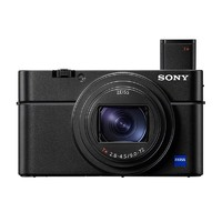SONY 索尼 DSC-RX100M7 黑卡®数码相机 (黑、9.0-72mm、2010万、F2.8(W)-4.5(T)、1.0 英寸 (13.2mm x 8.8mm) Exmor RS CMOS 影像传感器, 尺寸比例 3:2)