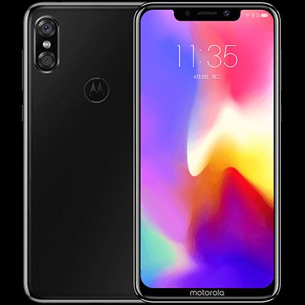 MOTOROLA 摩托罗拉 P30 4G手机 6G+64GB 亮黑色