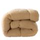 J.H.Longess 加厚羊羔绒秋冬被 150*200cm 5斤 78元包邮(需用券)