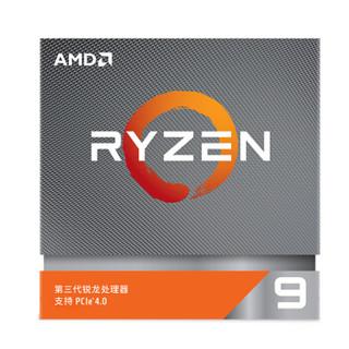 AMD 锐龙 R9-3950x CPU处理器 3.5GHz
