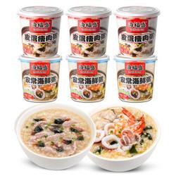 海福盛 速食粥 家常海鲜粥+皮蛋瘦肉粥 6杯装