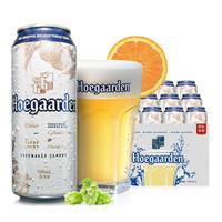 福佳(Hoegaarden)比利时风味精酿啤酒 福佳白啤酒 500ml*12听