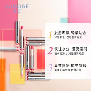 兰芝( LANEIGE)琉璃晶彩唇膏笔4号2g(彩妆口红 粉晶琉璃)