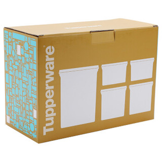 特百惠(Tupperware)新冷藏方形套装5件套 冰箱冷藏保鲜盒储藏收纳密封不串味