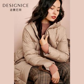 DESIGNICE 迪赛尼斯 时尚韩版宽松连帽羽绒服