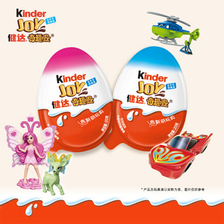 费列罗健达奇趣蛋出奇蛋12颗男孩儿童食品零食玩具