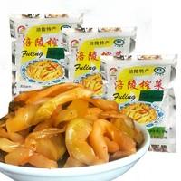 红昇 重庆涪陵榨菜 50g*50袋