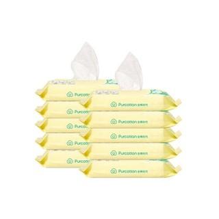 Purcotton 全棉时代 婴儿湿巾 20抽*10包 *2件