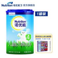 Nutrilon 诺优能 婴儿配方奶粉 4段 800g *3件