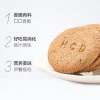 好吃点 高纤消化饼干 800g *5件