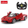 RASTAR 星辉 法拉利漂移版遥控汽车 仿真遥控车儿童玩具车可充电
