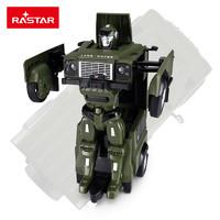 RASTAR 星辉 路虎车模儿童遥控变形汽车机器人声光玩具车男孩礼物