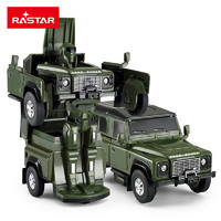 RASTAR 星辉 变形汽车机器人路虎战警一键变形金刚儿童玩具男孩