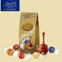 Lindt瑞士莲进口软心精选巧克力分享装 600克