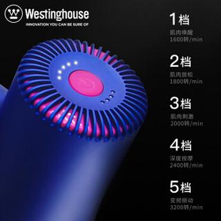 Westinghouse 西屋电气 MA MA01 筋膜枪筋膜放松抢
