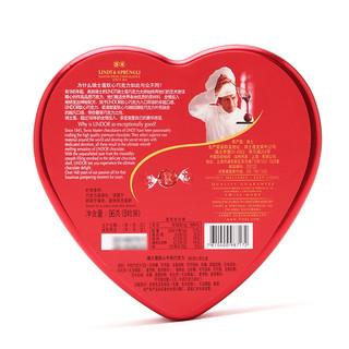 Lindt 瑞士莲 进口lindor软心牛奶巧克力球8粒心型2盒