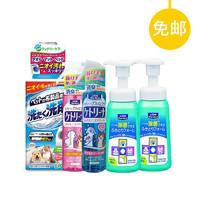 银联专享:LION 狮王 宠物清洁套装(沐浴露 250ml*2+清洁剂 400g+清洁喷剂 200ml*2)