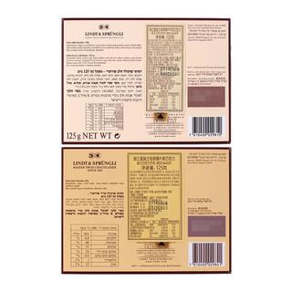 Lindt 瑞士莲 进口薄片巧克力礼盒6盒组黑/牛奶