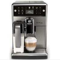 Saeco 喜客 PicoBaristo Deluxe SM5573/10 全自动咖啡机