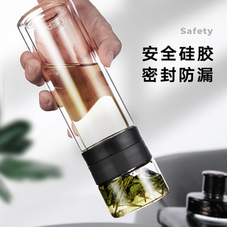 ASD 爱仕达 RWB30B9WG-D茶水分离过滤泡茶杯