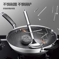 爱仕达不粘锅304不锈钢炒锅家用电磁炉煤气灶适用少油烟炒菜锅具