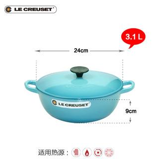 Le Creuset 酷彩 珐琅铸铁 24cm 白珐琅深烧锅