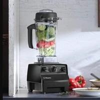 Vitamix 5200 多功能搅拌机