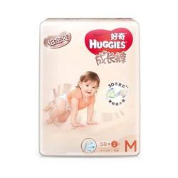 HUGGIES 好奇 铂金装 婴儿成长裤 M60片 *4件 +凑单品