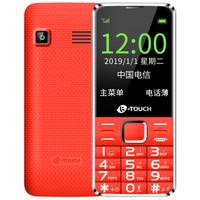 K-TOUCH 天语 E2 直板按键老人手机  电信2G