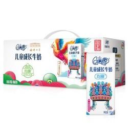 伊利 QQ星儿童成长牛奶 190ml*15盒 *10件-优惠购
