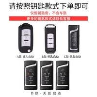 广汽传祺钥匙包GS4钥匙套GM8扣GS8/GS3/GA3S/GA6/GM6/GS7真皮GS5钥匙壳