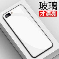 斯得弗苹果7/8plus手机壳iPhone7/8P保护套 全包防摔硅胶软边个性男女潮钢化玻璃后盖手机套-白色 *3件
