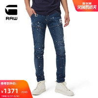 G-STAR RAW Elwood男士时尚潮流5620泼漆弯刀牛仔裤长裤51026