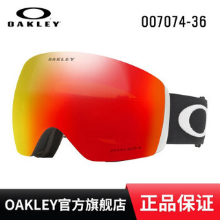 Oakley 欧克利 OO7074 FLIGHT DECK (A) 锐智 滑雪镜 火炬红