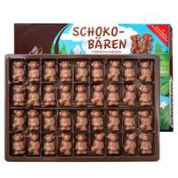 Sarotti 萨洛缇 小熊造型牛奶巧克力 100g *5件