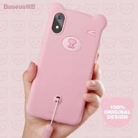 Baseus倍思 苹果iPhoneXS/XSMAX/XR小熊硅胶软外壳