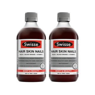 Swisse 发肤甲润泽口服液 500ml*2瓶