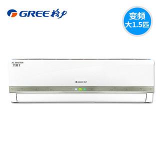 限上海 : GREE 格力 KFR-35GW/(35556)Ga-3  大1.5匹 壁挂式空调